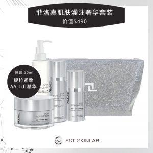 菲洛嘉肌肤灌注奢华套装AA-Lift提拉紧致|EST Skinlab澳洲权威医美药妆购物平台|全澳邮寄|墨尔本|悉尼|布里斯班|珀斯|塔州|黄金海岸|堪培拉