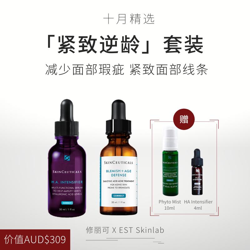 SkinCeuticals   EST Skinlab   墨尔本医美药妆护肤平台   墨尔本   悉尼   布里斯班